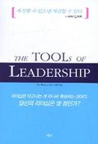 THE TOOLS OF LEADERSHIP