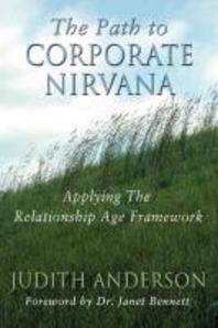 The Path to Corporate Nirvana