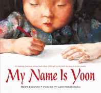 My Name Is Yoon