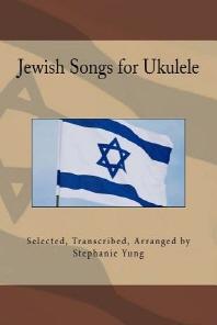 Jewish Songs for Ukulele