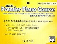 알프레드 프리미어 피아노 코스 제1급(하) 플래시 카드