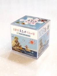 보물섬 독도네 미니 직소퍼즐 108pcs: 독도의 보물 숫돌바위
