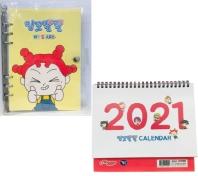 밍꼬발랄 마이 다이어리(만년형) + 2021 밍꼬발랄 탁상 캘린더 세트