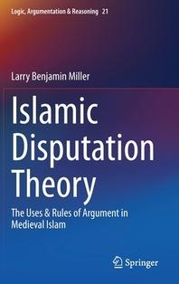 Islamic Disputation Theory