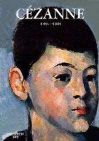 CEZANNE(폴 세잔느)(위대한 미술가의 얼굴)