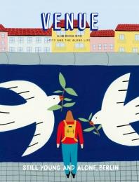 Venue(베뉴) Vol. 3