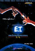 E.T(T:2포함)