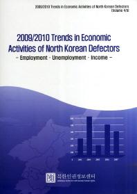 2009/2010 TRENDS IN ECONOMIC ACTIVITIES OF NORTH KOREAN DEFECTORS