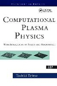 Computational Plasma Physics