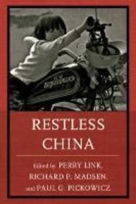 Restless China PB