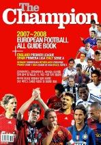 더 챔피언(2007 2008) 유럽축구 가이드북