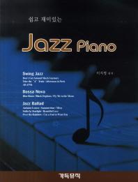 쉽고 재미있는 Jazz Piano