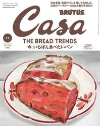 카사브루터스 CASA BRUTUS 2021.11