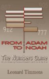 From Adam to Noah-The Numbers Game