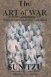 The Art of War (Including Commentaries with Original Unabridged Giles Translation)