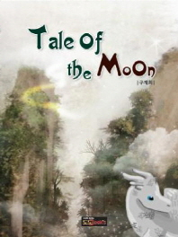 Tale of the Moon
