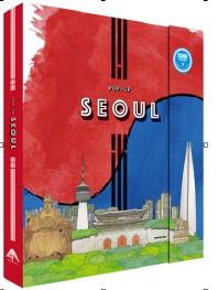 POP-UP Seoul(팝업서울 영어판)