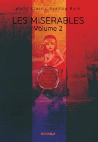 레미제라블. 2부 (빅토르 위고) : Les Miserables, Volume 2 (영문판)
