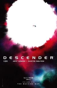 디센더 Vol. 6: 기계 전쟁