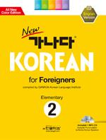NEW 가나다 KOREAN FOR FOREIGNERS ELEMENTARY 2