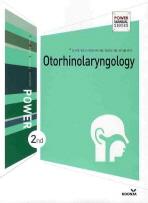 POWER 이비인후과(OTORHINOLARYNGOLOGY)(2ND)