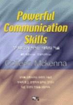 상대를 감동시키는 대화의 기술