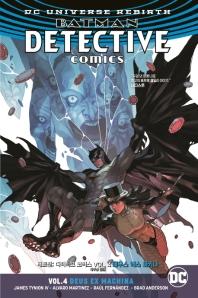 배트맨: 디텍티브 코믹스 Vol. 4: 데우스 엑스 마키나(DC 리버스)