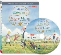 DVD 곰 사냥을 떠나자