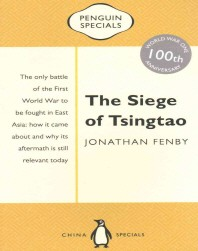 The Siege of Tsingtao