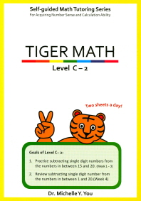 Tiger Math(Level C-2)