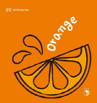 컬러튜터: Orange