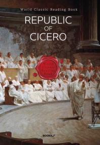 키케로 국가론 The republic of Cicero ㅣ영어원서ㅣ
