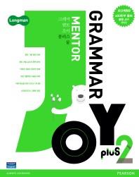 Grammar Mentor Joy Plus. 2