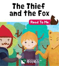 The Thief and the Fox - 인터랙티브 읽어주는 동화책