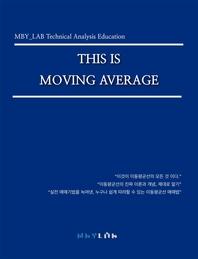 THIS IS MOVINGAVERAGE