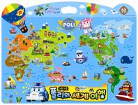 로보카폴리 이중 퍼즐: 폴리와 세계 여행(88조각)