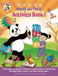 The Mandy and Pandy Activity Book #1