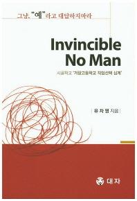 Invincible No Man