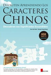 Disfrute Aprendiendo los Caracteres Chinos