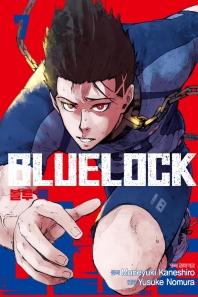 블루 록. 7