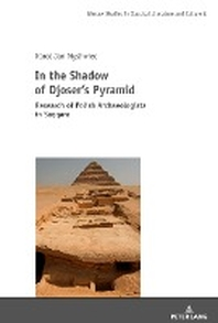 In the Shadow of Djoser's Pyramid
