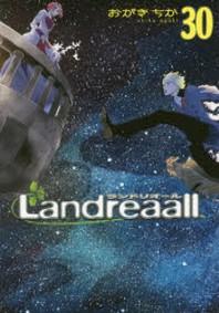 LANDREAALL  30