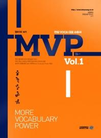MVP Vol. 1