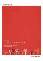 TALK IN ENGLISH