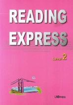 READING EXPRESS. LEVEL 2