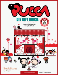 PUCCA DIY HOUSE