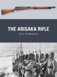 The Arisaka Rifle