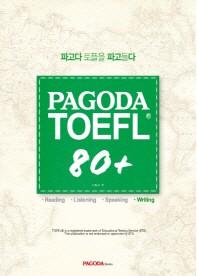 TOEFL 80+ Writing