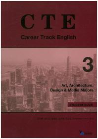 CTE. 3