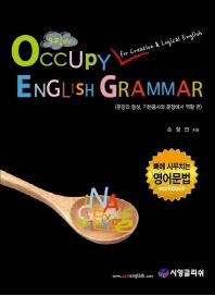 Occupy English Grammar: 문장의 형성 기본품사와 문장에서 역할 편
